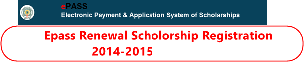 Epass Scholarship Renewal Application Last Date 17-11-2014