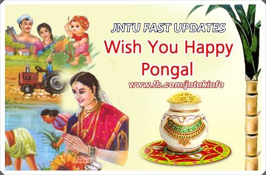 JNTUA, JNTUH, JNTUK Pongal Holidays Details 2015