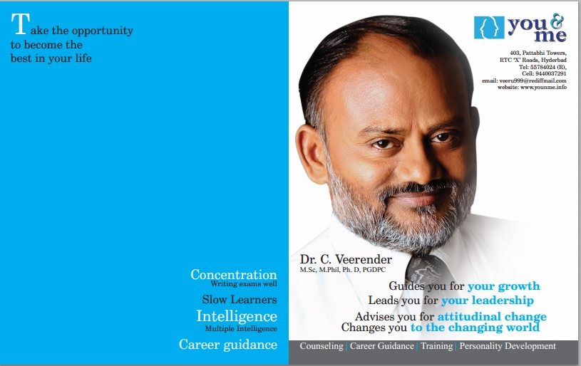 Top 6 Education Tips and Tricks by Dr.C.Veerender