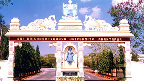 Sri-Krishnadevaraya-University-Campus