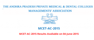 ap-medco-mcet-ac-result-2015-mark-list-300x130