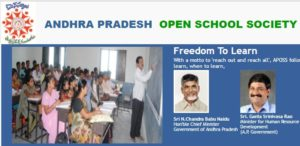 APOSS SSC & Inter Results 2018 Released – AP Open School 10th Class/ Intermediate Results @ Manabadi, apopenschool.org