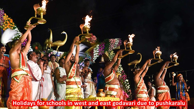 Holidays-for-schools-in-west-and-east-godavari-due-to-pushkaralu