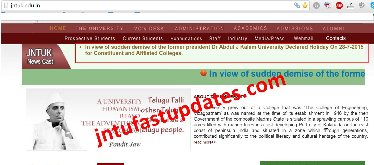JNTUK Holiday Declared for All Colleges due to sudden death of apj kalam