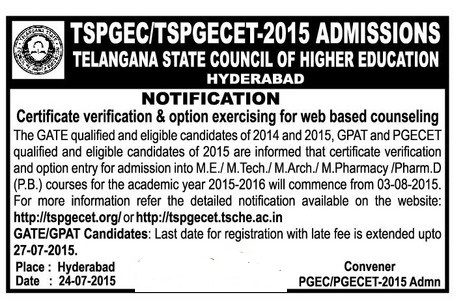 tspgecet-2015-counseling-notification