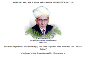 Happy Engineers Day 2017 Images, Wishes Quotes, SMS, Messages Whatsapp Status for Facebook