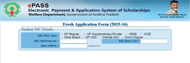 ap epass fresh application procedure 2015-16 -3