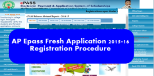 AP Epass Fresh Application 2015-16 Registration Procedure