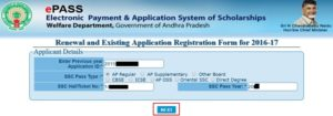 Epass Scholarship Renewal Application Last Date 08-12-2014