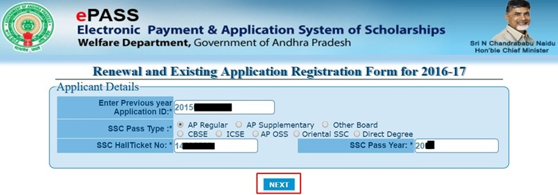 ap epass 2016-17 login page