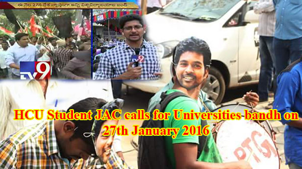 HCU Student JAC calls for Universities bandh on 27th January 2016