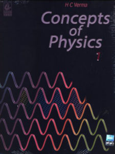 HC Verma Concepts of Physics Vol 1 Pdf Free Ebook (1st Edition)
