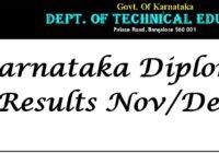 Karnataka-Diploma-Results-2016