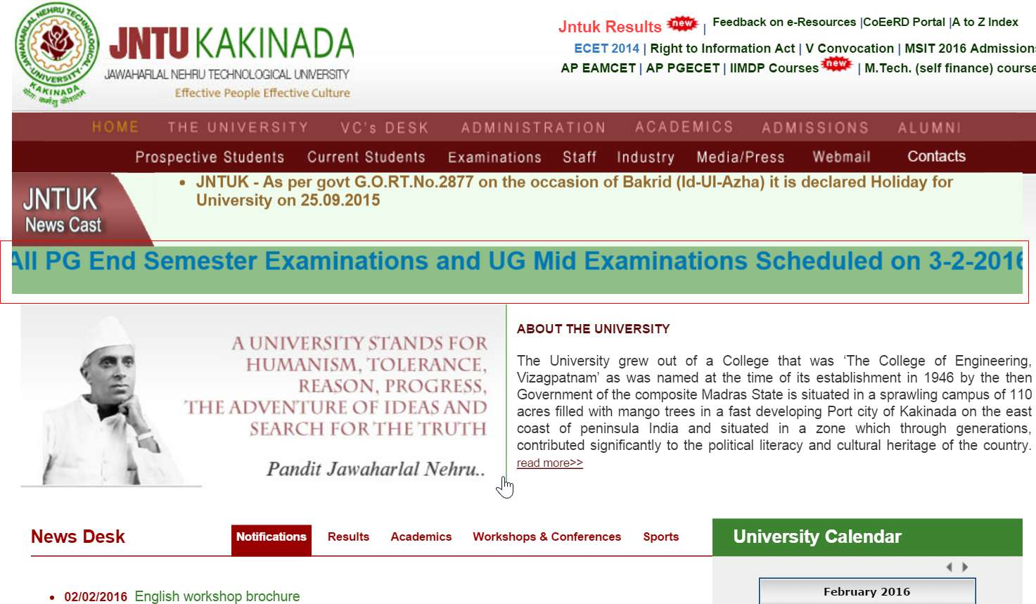 jntuk exams postponed on 3-2-16
