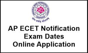 AP ECET 2017 Notification, Online Application Form, Exam Dates @ sche.ap.gov.in