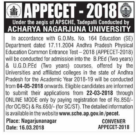 AP PECET 2018 Notification