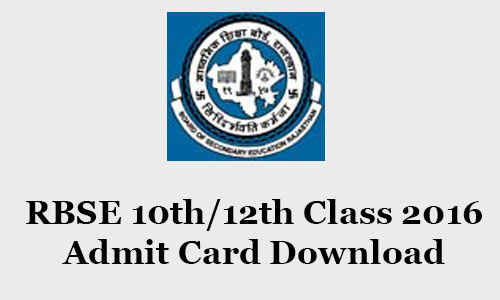 RBSE-10th-12th-Class-2016-Admit-Card-Download