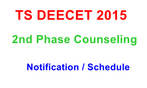 TS-DEECET-2015-2nd-Phase-Counseling