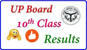 UP Board 10th Result 2017 Declared @ upresults.nic.in – UP Board High school Result (Class X) Name Wise