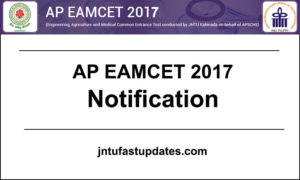 AP EAMCET 2017 Notification, Exam Dates, Online application @ sche.ap.gov.in