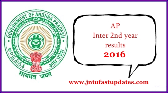 AP-Inter-2nd-year-Results-2017