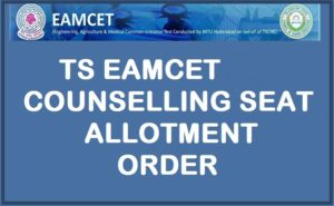 Telangana EAMCET 2017 Counseling Seat Allotment Order