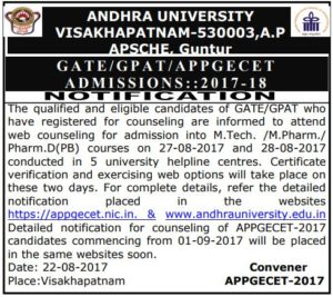 AP PGECET 2017 Counselling Notification, Dates Rank Wise @ appgecet.nic.in