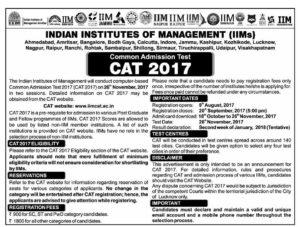 CAT 2017 Notification, Eligibility, Online Registration, Exam Dates @ iimcat.ac.in