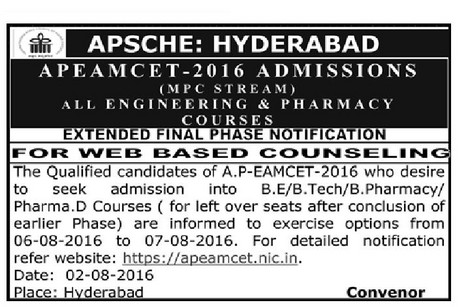 ap eamcet 2016 finall phase