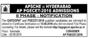 AP PGECET 2016 Phase II Notification, Counselling Dates, Web Options @ appgecet.apsche.ac.in