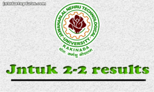 JNTUK B.Tech 2-2 Sem (R13, R10) Supply Exam Results Nov 2017 – Released