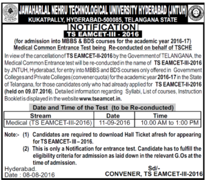 TS EAMCET 3 Official Notification 2016, Exam Dates @ www.tseamcet.in
