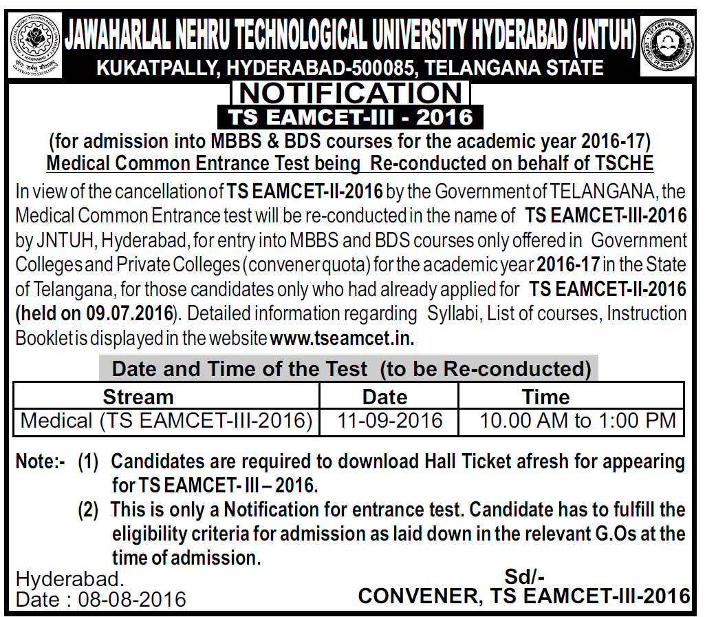 ts eamcet iii notification 2016