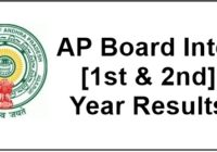 AP-Inter-1st-2nd-year-supply results-2016