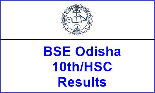 Odisha-10th-Result-2017