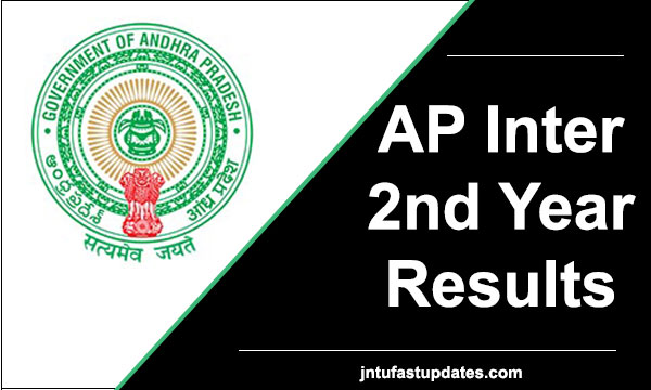 Astonishing Ap Inter 2Nd Year Results 2017 Declared Ap Sr Intermediate Hairstyles For Women Draintrainus