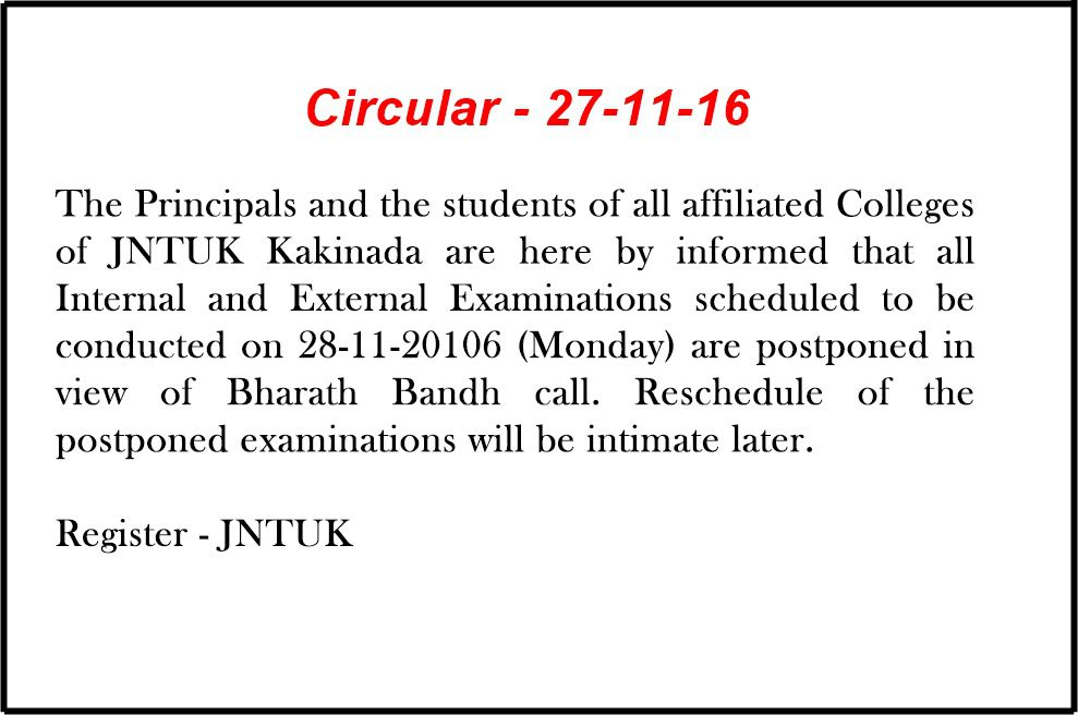 jntuk-exams-postponed-on-28-november