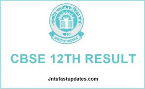 CBSE Plus Two Compartment Result 2017 Declared – CBSE Board Class 12th (+2) Results School Wise@ cbseresults.nic.in