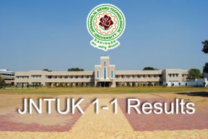 JNTUK B.Tech 1-1 Sem (R16,R13,R10) Regular/Supply Exam Results Nov 2017 – Released