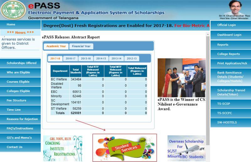 ts epass home page