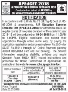 AP EdCET 2018 Notification, Exam Dates, Apply Online @ sche.ap.gov.in