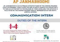 Internship Opportunities from govt ap