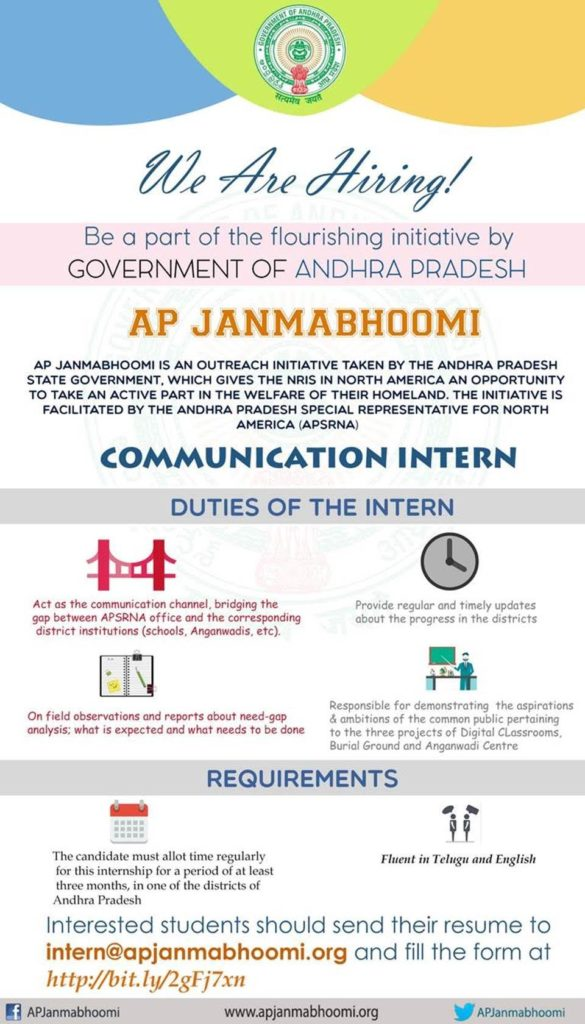 Internship Opportunities from govt ap
