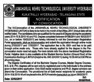 JNTUH VI Convocation Notification : Apply Online For 6th Convocation From 27th Feb 2017