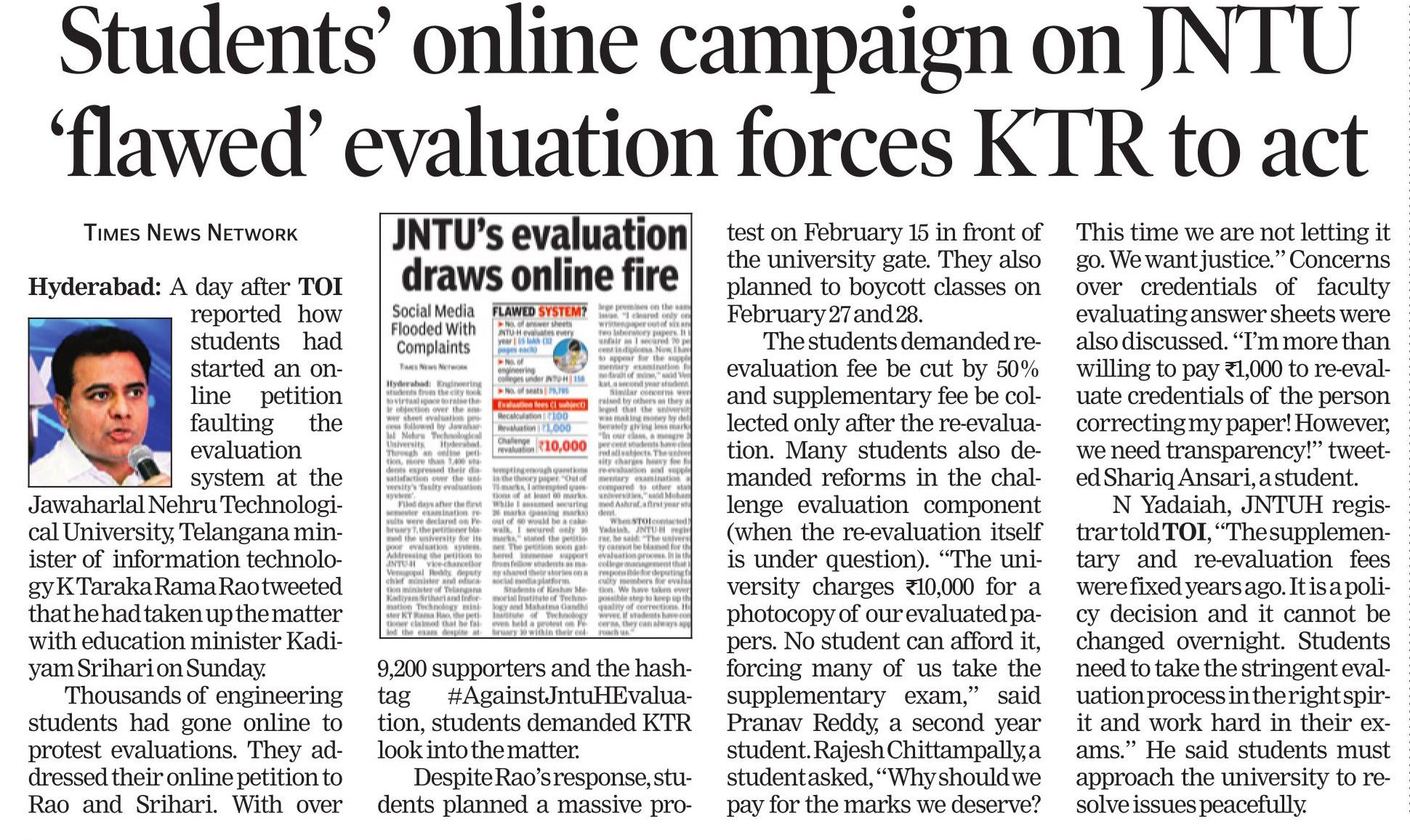Students' online campaign on JNTU 'flawed' evaluation forces KTR to act
