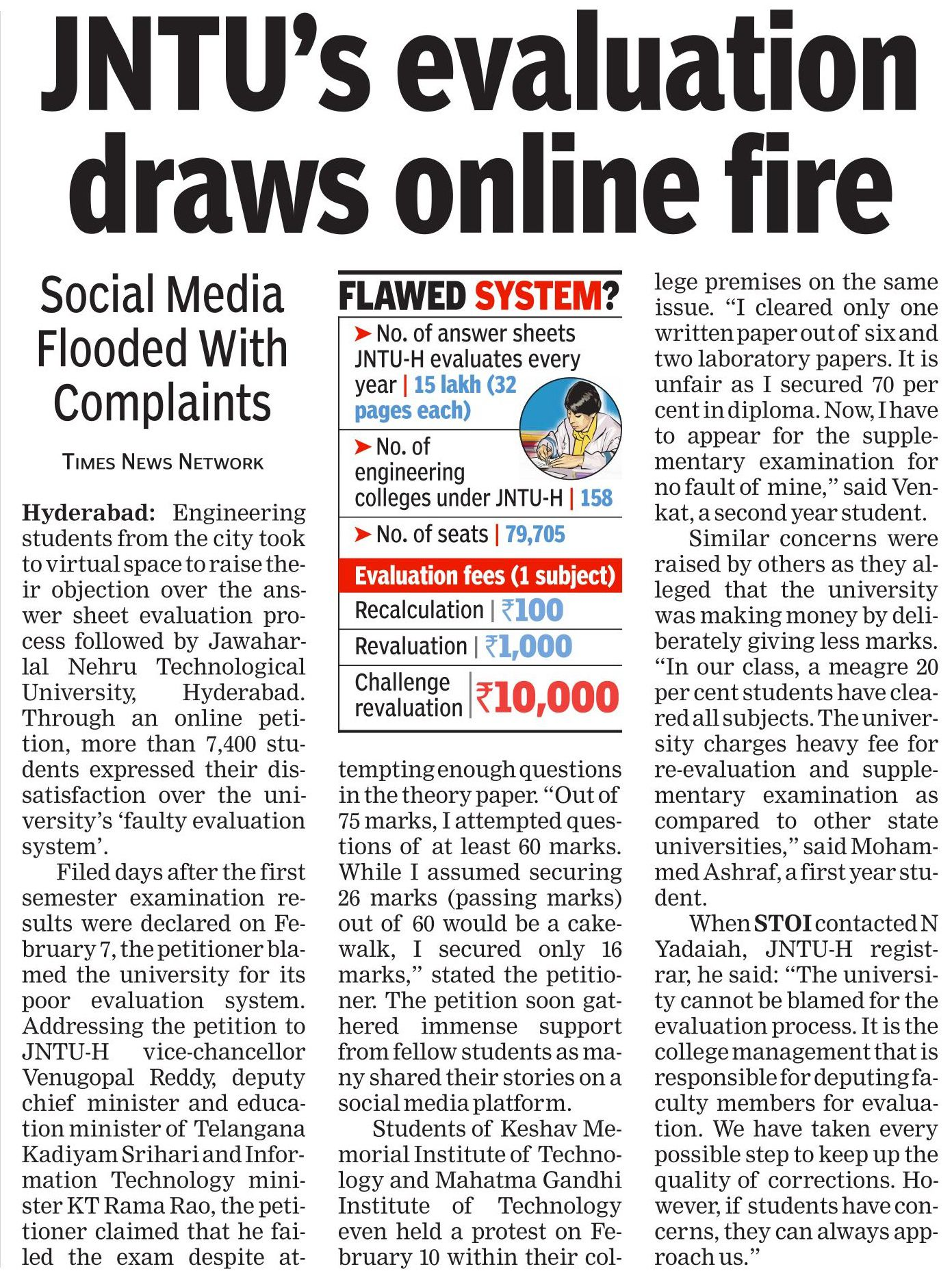 jntu evaluation draws online fire