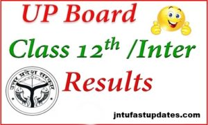UP Board 12th Result 2017 Released – UP Board Intermediate Results (Class XII) Name Wise @ upresults.nic.in
