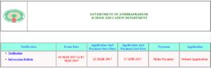 AP DEECET (DIET) 2017 Notification, Exam Date, Online Application