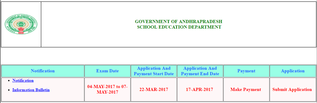 AP DEECET (DIET) 2017 Notification, Exam Date, Online Application