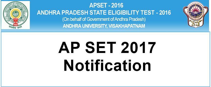 APSET 2017 notification